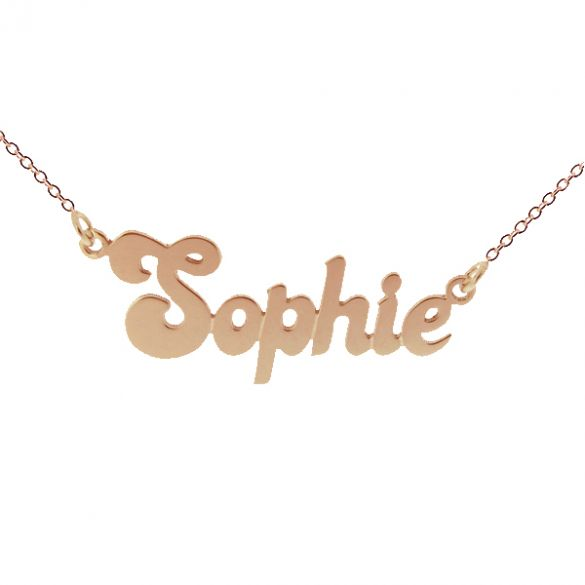 9ct Yellow Gold Banana Split Style Personalised Name Necklace