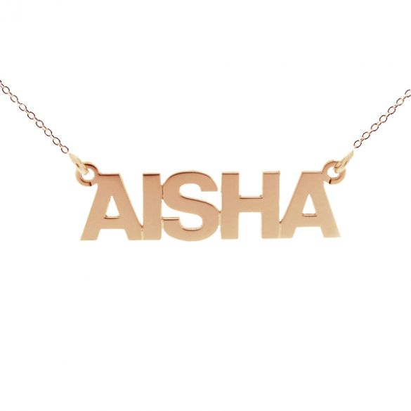 9ct Rose Gold Block Style Personalised Name Necklace