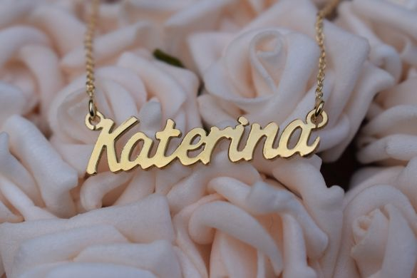 9ct Yellow Gold Challenge Style Personalised Name Necklace