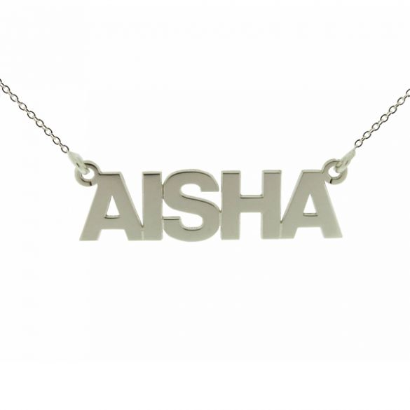 9ct White Gold Block Style Personalised Name Necklace
