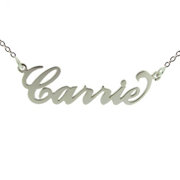 9ct White Gold Carrie Style Personalised Name Necklace with Curl