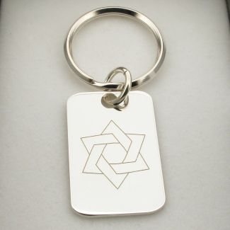 Sterling Silver Star of David Keychain With Optional Engraving